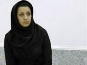 iran women rehana