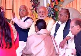 pm modi to attend tilak ceremony of mulayam singh yadavs