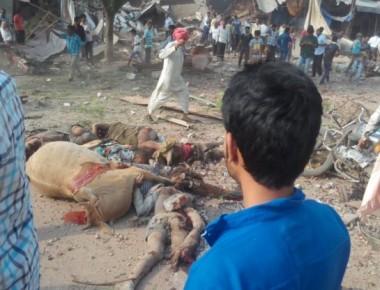 Jhabua Blast