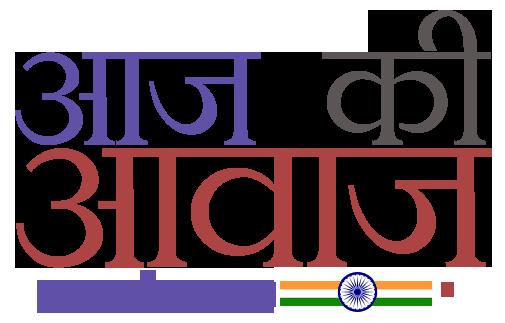 aajkiawaaz