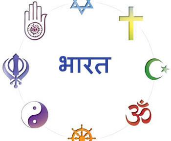 religions-india