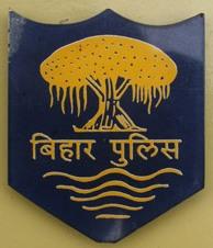 Bihar-Policelogo